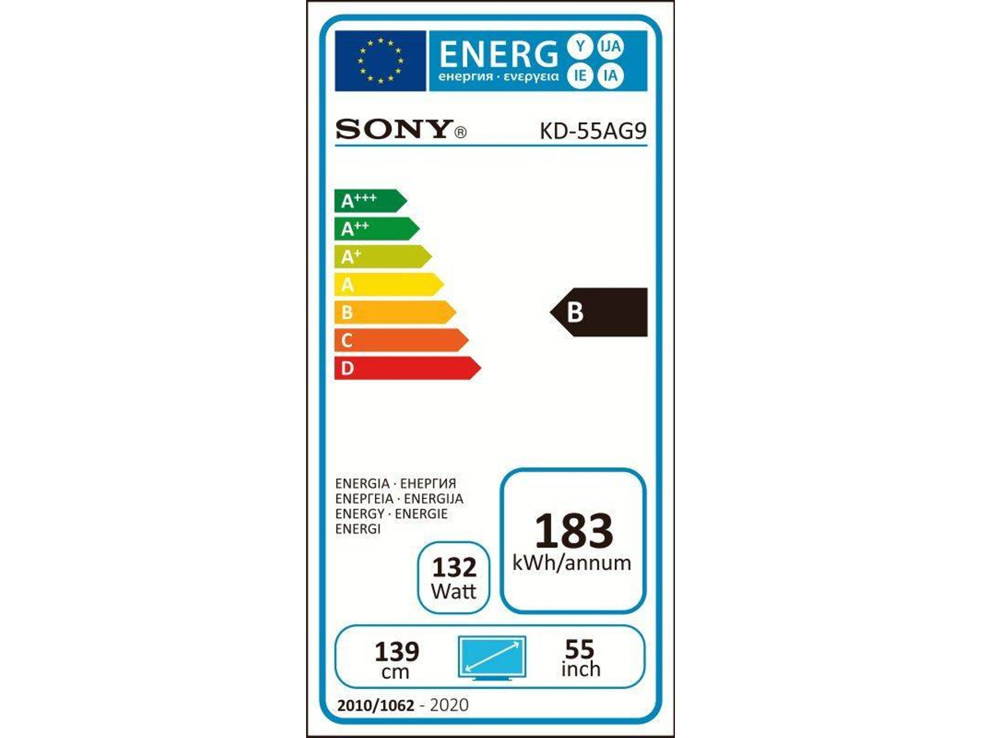 TV SONY KD55AG9BAEP (OLED - 55'' - 140 cm - 4K Ultra HD - Smart TV)